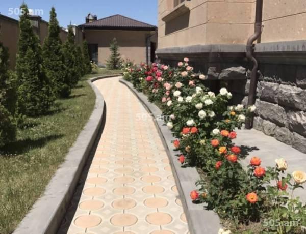arandznatun-oravardz-Yerevan-Achapnyak