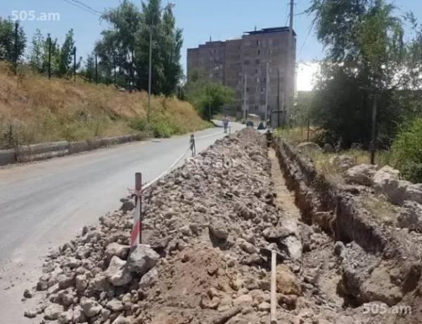 hoghataracq-vacharq-Yerevan-Arabkir