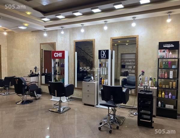 komercion-vacharq-Yerevan-Center